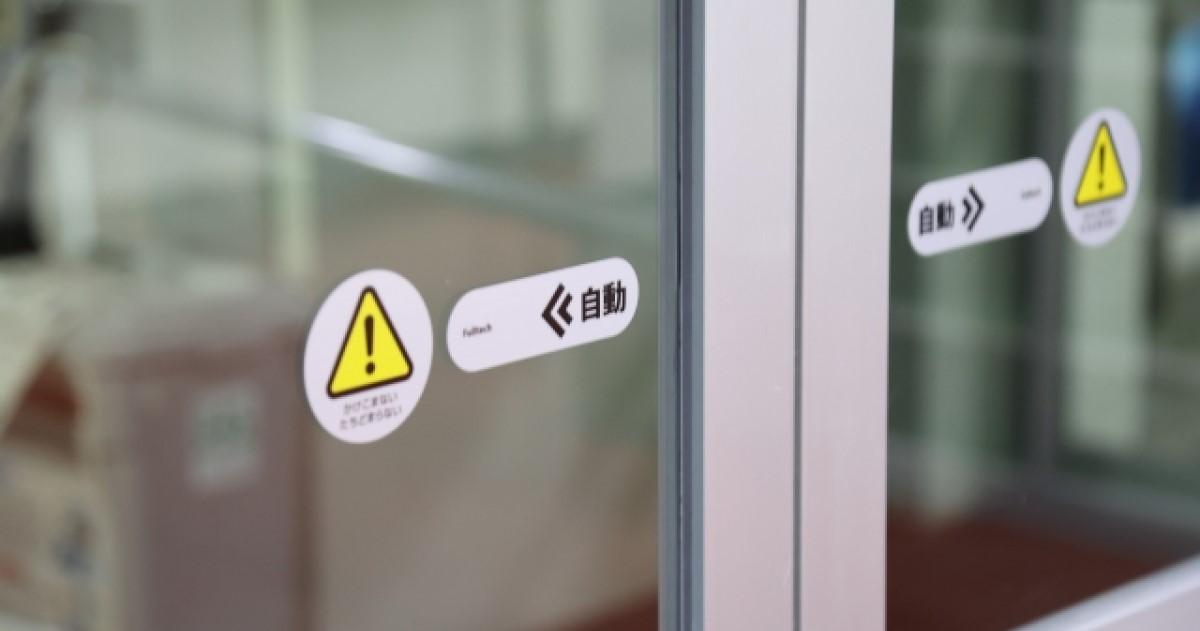 自動ドア修理業者を大阪で探すコツ!トラブル別最適な依頼先と費用